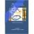 Paris Book of Companion Tunes Volume 1 (PDF), The