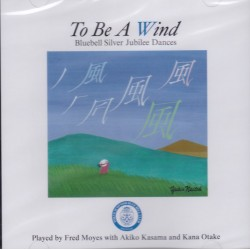 To Be A Wind CD