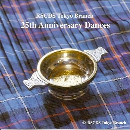 Tokyo 25th Anniversary Dances